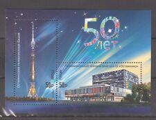 Russia 2017,S/S 50th Anniversary of Ostankino TV Tower # 7872,VF MNH**