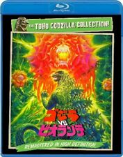 Godzilla vs. Biollante - Us dubbed version - Blu-Ray - New