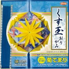 Japanese Origami Folding Paper Kit Chrysanthemum Kusudama Ball Made in Japan