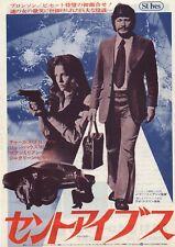 St. Ives 1976 Charles Bronson Japanese Chirashi Movie Flyer Poster B5