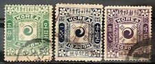 KOREA COREE OLD STAMPS COLLECTION LOT 5 10 50 POON !!