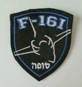 Israel IDF Army Military Air Force F-16I Storm Patch