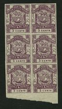 NORTH BORNEO 1888 THREE CENTS IMPERF BLOCK of 6...SG39b...Fournier