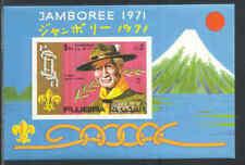 Fujeira 1971 Baden Powell 13th World Jamboree Japan Boy Scout Mt Fuji Imperf Ss