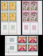 ALGERIE N°474/476** Sport Blocs Coin Daté 1967, ALGERIA Corner-Dated Block MNH
