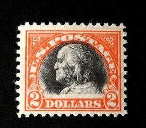 Mint US Stamps - Scott 523  $2.00 Orange & Black Franklin  VF OG NH