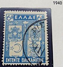 Timbre stamp Grèce Ellas Greece 1940 YT 450 Oblitéré Entente balkanique