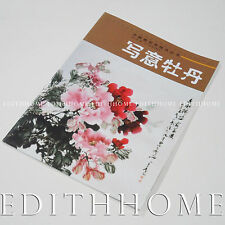 Chinese Painting Book Learn How to Paint Peony 16pages
