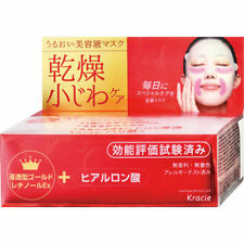 Kracie Hadabisei Daily Wrinkle Care Essence Mask 30 Sheets