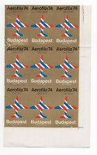 1974 HUNGARY AEROPHILA '74 BUDAPEST Part Sheet Stamps / Labels Block + Gutter