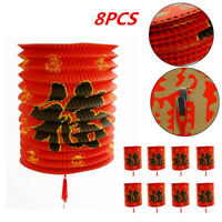 8X Chinese New Year Luck Folding Hanging Paper Lanterns Celebration Party Decor