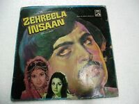 ZEHREELA INSAAN RD R.D.BURMAN 1974 funk RARE LP RECORD OST orig BOLLYWOOD VG-