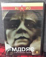 La Madre DVD Vsevolod I. Pudovkin NUOVO SIGILLATO Come Da Foto N