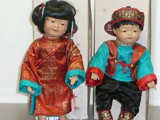 Ashton Drake Pair of Oriental Dolls Ming & Mei Mei Porcelain Dolls in Box w/COA