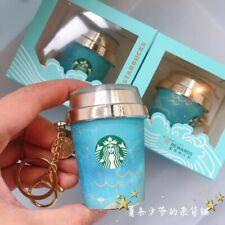 Starbucks 2019 China Summer Siren Tail Washi Tape Cup Keychain 1pc