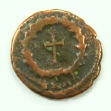 Ancient Roman Coin - Cross Design - c. 100 - 375 A.D. st4159