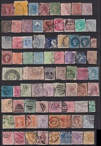 Australia Stamps 1850s-1910s a page of used stamps, mixed conditions, inc South