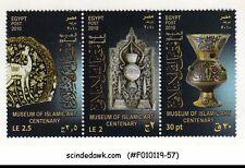 EGYPT - 2010 MUSEUM OF ISLAMIC ART CENTENARY SE-TENANT 3V STRIP MNH