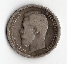 MONNAIE DE 50 KOPEKS EN ARGENT DE RUSSIE ( RUSSIA - URSS ) 1899 @ SILVER COINS !