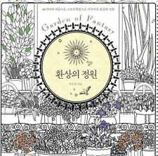 40 Fantasy Gardens Coloring Book Adult Gift Art Therapy