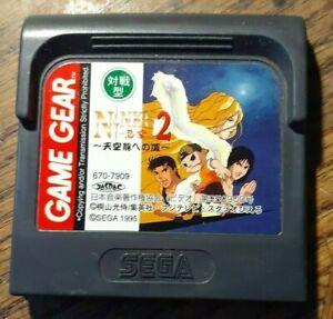 Ninku 2 Sega Game Gear Japan Import Sega Game Gear VG Shape