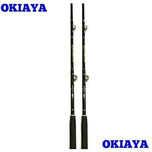 """OKIAYA COMPOSIT 6ft 30-80LB """"WHITE MARLIN""""  2PACK SALTWATER BIG GAME ROLLER ROD"""