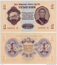 MONGOLIA 1955 1 TUGRIK