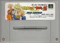 DRAGON BALL Z HYPER DIMENSION BANDAI NINTENDO SUPER FAMICOM SNES SFC