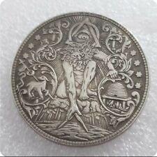 Hobo Nickel God Religion Earth Creation Morgan Dollar American Nickle US Coin