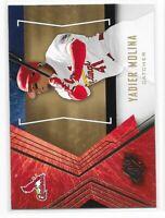 2005 Upper Deck SPX YADIER MOLINA #97 St. Louis Cardinals MLB