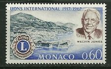 MONACO MINT NEVER HINGED NH # 665