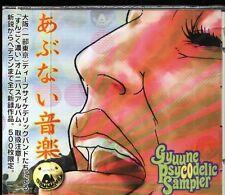 GYUUNE PSYCODELIC SAMPLER あぶない音楽 - Japan CD - NEW TABATA MITSURU VITA SEXUALIS