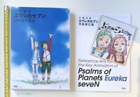 C96 Psalms of Planets Eureka seveN archives japan art book comiket limited set