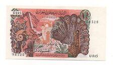 ALGERIA 10 DINARS 1970 PICK 127 A AUNC
