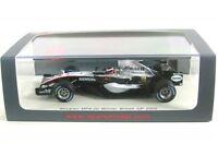 McLaren MP4-20 No.10 Winner British GP 2005 (Juan-Pablo Montoya)