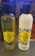 LOT of 2 The Body Shop POLYNESIAN ISLAND TIARE Shower GEL+ Body LOTION 8.4 Oz Ea
