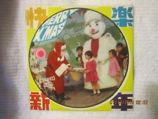 MINT 45 record lot of 2 picture disc made in hong kong,