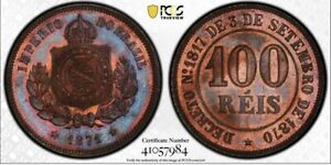 1871 BRAZIL PROOF COIN 100R PCGS SP65RB