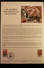 FRANCE MUSEE POSTAL FDC 43-86  MUSEES TECHNIQUES     2,20F   MULHOUSE   1986
