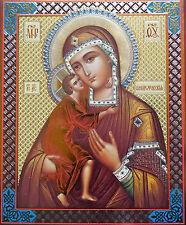 MARY FEODOROVSKAYA RUSSIAN ORTHODOX ICON HOLY  FEODOROV RUSSIA