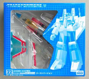 TRANSFORMERS G1 Takara E-HOBBY reissue MISB 22 STARSCREAM GHOST Japan Sealed New