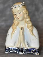 "Shafford Japan Original Ceramic 1960's ""Virgin Mary Praying"" Planter 4"" x 6"""