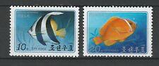Korea 1986 Fish 2 MNH Stamps