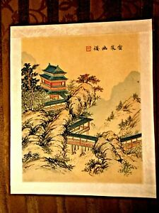 ANTIQUE HAND PAINTED ON SILK BOARD CHINESE OR JAPANESE LANDSCAPE SIGNED UNFRAMED