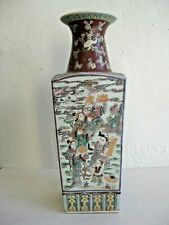 "Fine Old Antique Chinese Hand Painted Enameled Porcelain Vase Signed! 14 3/4"""