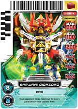 POWER RANGERS CARD GUARDIANS OF JUSTICE ULTRA RARE :Samurai Gigazord 094