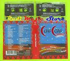 MC COUS COUS SUMMER Compilation 2000 ENZO AVITABILE PAPA WEMBA cd lp dvd vhs