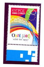 Zypern 1095 Postfrisch s. Scan 50 Jahre römische Verträge