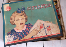 RARE Vintage USSR Kids Toy Puzzle Mosaic Boardgame 60s