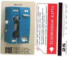 SCHEDA TELEFONICA NUOVA URMET PATENT RUSSIE PHONE CARDS  TELEFONKARTEN